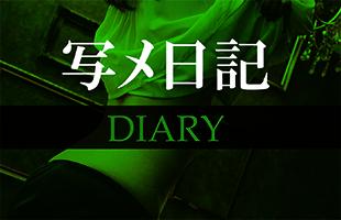 写メ日記ボタン